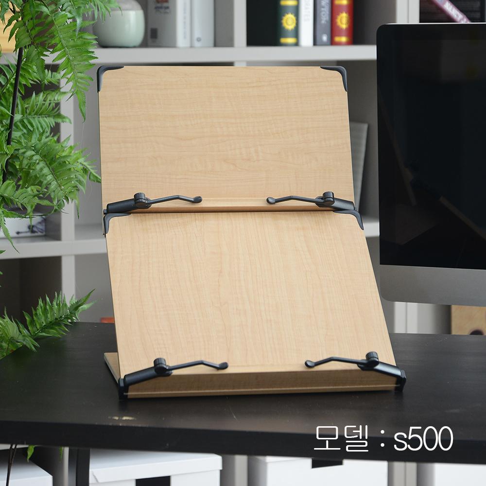 S500 2단 독서대 - 에이스독서대, 29,000원, 독서용품, 독서대